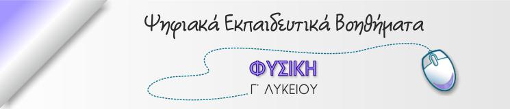 logo-study4exams