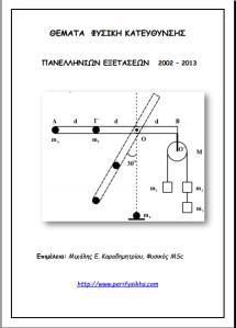 cover-themata