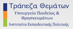 trapeza-logo